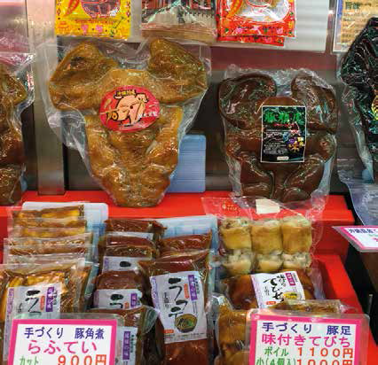 Popular porcine delicacies, like mimiga (pig's ear) and chiraga (skin from the pig's face), at Makishi Public Market.