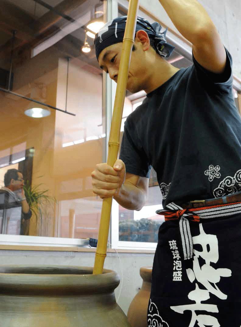 Discover the art of making awamori at Chuko Distillery.