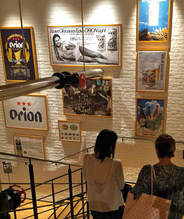Glimpse the beginnings of Orion beer at Orion Beer Terrace at Aeon Mall Okinawa Rycom.