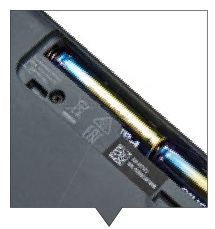 The pre-installed two AAA