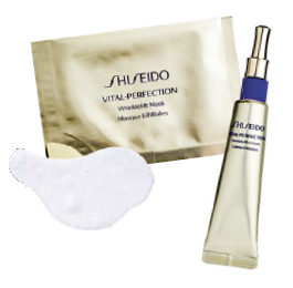 (From left) Shiseido Vitalperfection Wrinklelift Mask, $115 for a pack of 12 pairs, and Wrinklelift Cream, $160.
