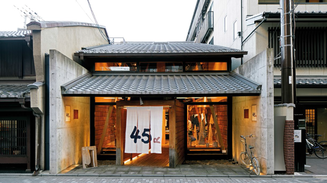 The 45R stores in Japan are designed to make customers feel at home.