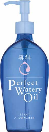 Senka Perfect Watery Oil ($18.20 for 230ml, $12.90 for 180ml refill).
