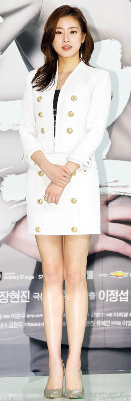 Kang So-Ra dons on a posh white two-piece.