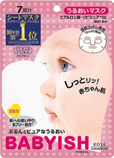 Kose Clear Turn Babyish Moisturising Mask, $6.90 for 7 pieces.
