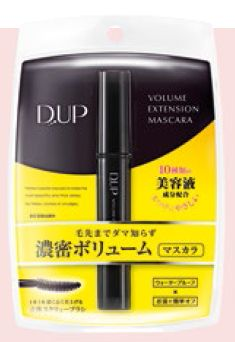 DUP Volume Extension Mascara, $25.90.