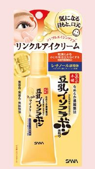 Sana Namerakahonpo Amazing Eye Cream, $19.90.