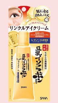 Sana Namerakahonpo Amazing Eye Cream, $19.90.