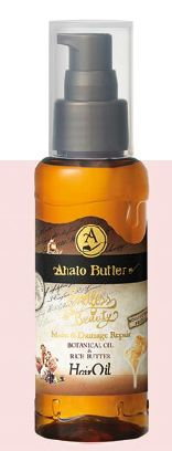 Ahalo Butter Endless Beauty Moist & Damage Repair Hair Oil, $31.90.