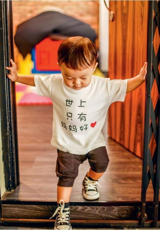 Mama Hao tee, $24.90 from www.shopthethievery.com