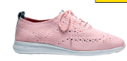 Zerogrand Stitchlite leather sneakers, $239, Cole Haan.