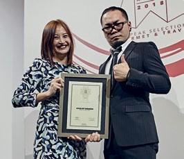 07 Jennifer Chen & Takamasa Suzuki