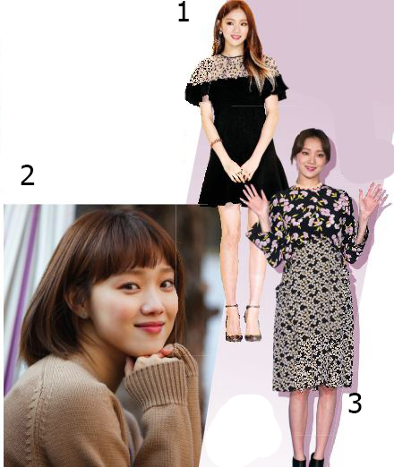 <b>1</b>-2016: Starred in Cheese in the Trap. <b>2</b>-2016: Starred in Weightlifting Fairy Kim Bok Joo. <b>3</b>-2015: Became the face of LANEIGE