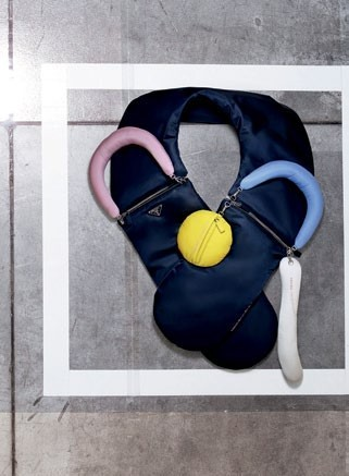 Yooo, one of the two creations by Kazuyo Sejima.
