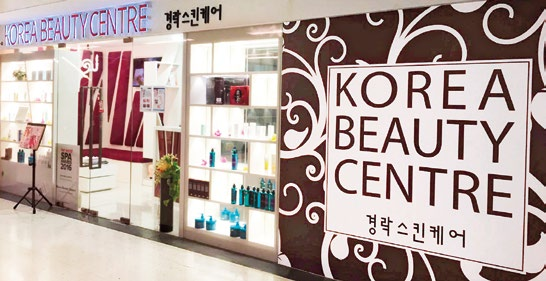 Korea Beauty Centre, a traditional Korean spa outfit, has been in Singapore for more than 11 years. It provides an authentic Korean spa experience, in which highly trained beauty professionals provide traditional Korean treatments for the face and body, using only Korean products. It was a winner of the Her World Spa Awards 2016 for Best Acupressure Massage for its Kyung-rak Body Treatment.
