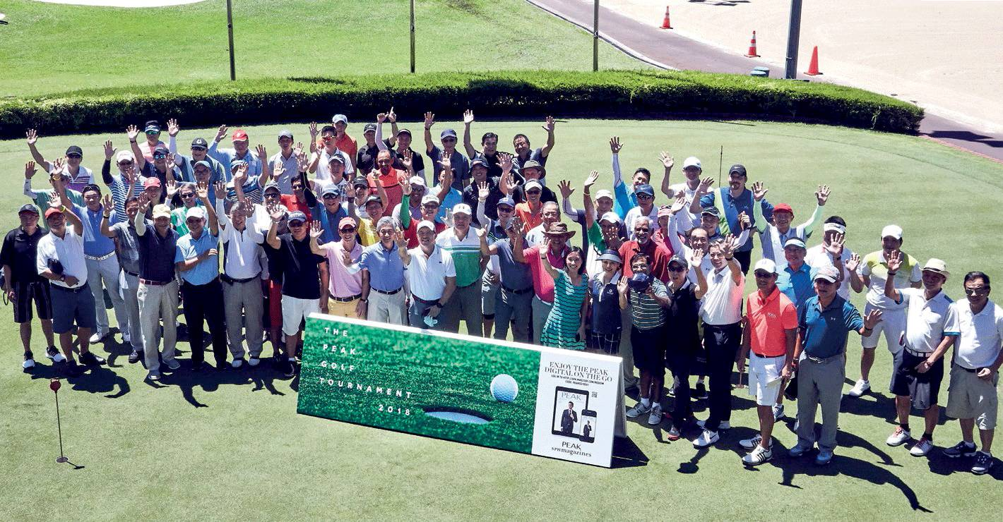 THE PEAK GOLF TOURNAMENT 2018