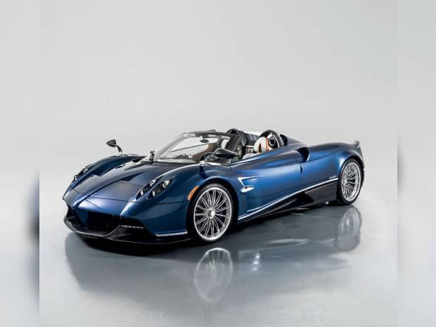 THE MOST EXPENSIVE  CARS UNDER  THE HAMMER